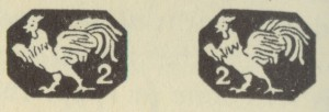 フランスシルバーのホールマーク(800/1000)