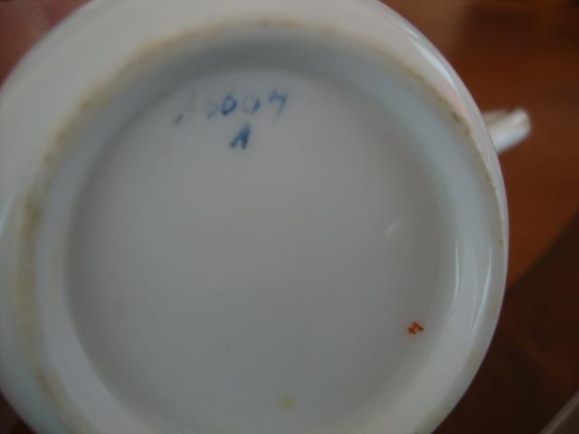 ミントンのカップ&ソーサーの刻印 バックスタンプ