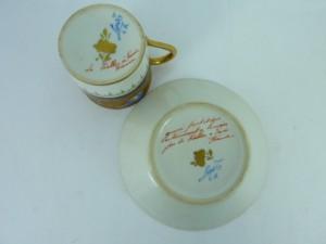 リモージュ ジャポニズムの影響を受けたカップ&ソーサーの刻印