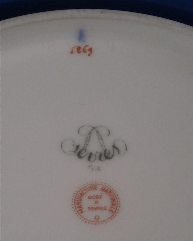 フランス陶磁器 セーブル カップ&ソーサー「コバルトブルー」の刻印