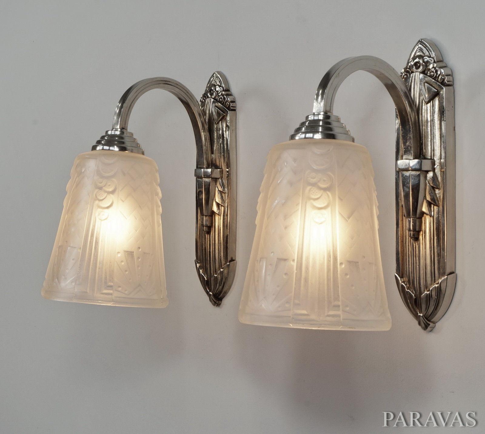 ミューラー兄弟(Muller freres)ウォールランプ アンティーク照明