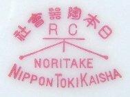 「日本陶器会社」が書かれているRC-ヤジロベー印 (1912)