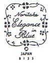 Noritake-エレガンス・インブルー印 (1980-1987)