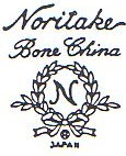 Noritake-ボーンチャイナ-N印 (1981,1986)