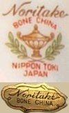 Noritake-ボーンチャイナ-アラジンランプ印 (1947-1948)