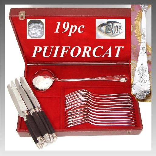 ピュイフォルカ(PUIFORCAT)スターリングシルバー 純銀のディナーフラットウェアセット
