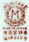 月桂樹-M印 レッド (1922年頃) 意匠登録番号19322