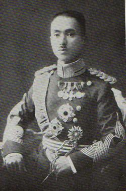 prince-asaka-yasuhiko