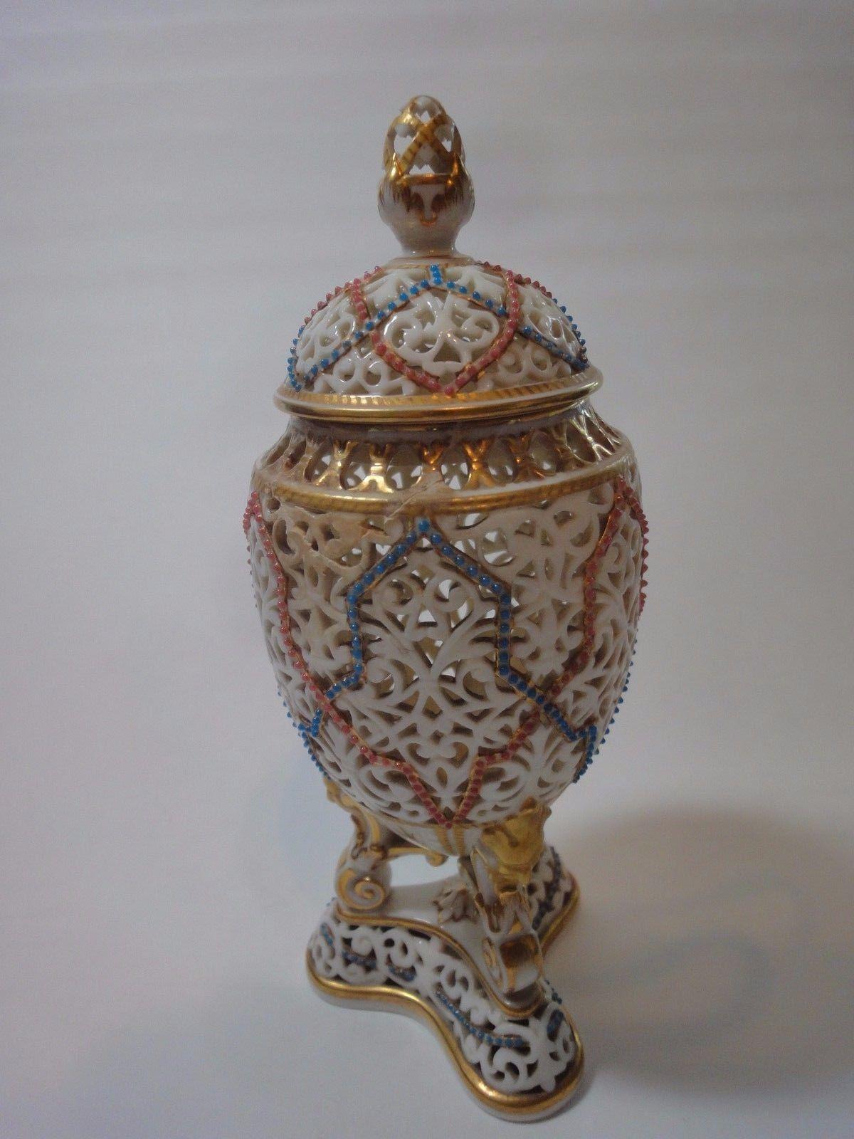 アンティーク ロイヤルウースター 網状陶器の花瓶