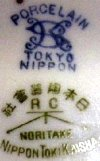 PORCELAIN SK TOKYO NIPPON とRC グリーンマーク(1912登録)