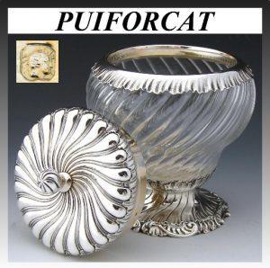 ピュイフォルカ アンティーク フランス製スターリング&スパイラルカットガラスのシュガーポット