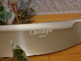 クリストフルステンレスカトラリー ブレード部分のマーク Christofle acier