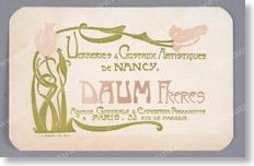 ドーム兄弟の紹介カード