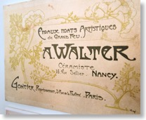 アンリ・ベルジェがアマルリック・ワルターのためにデザインした広告用の版画